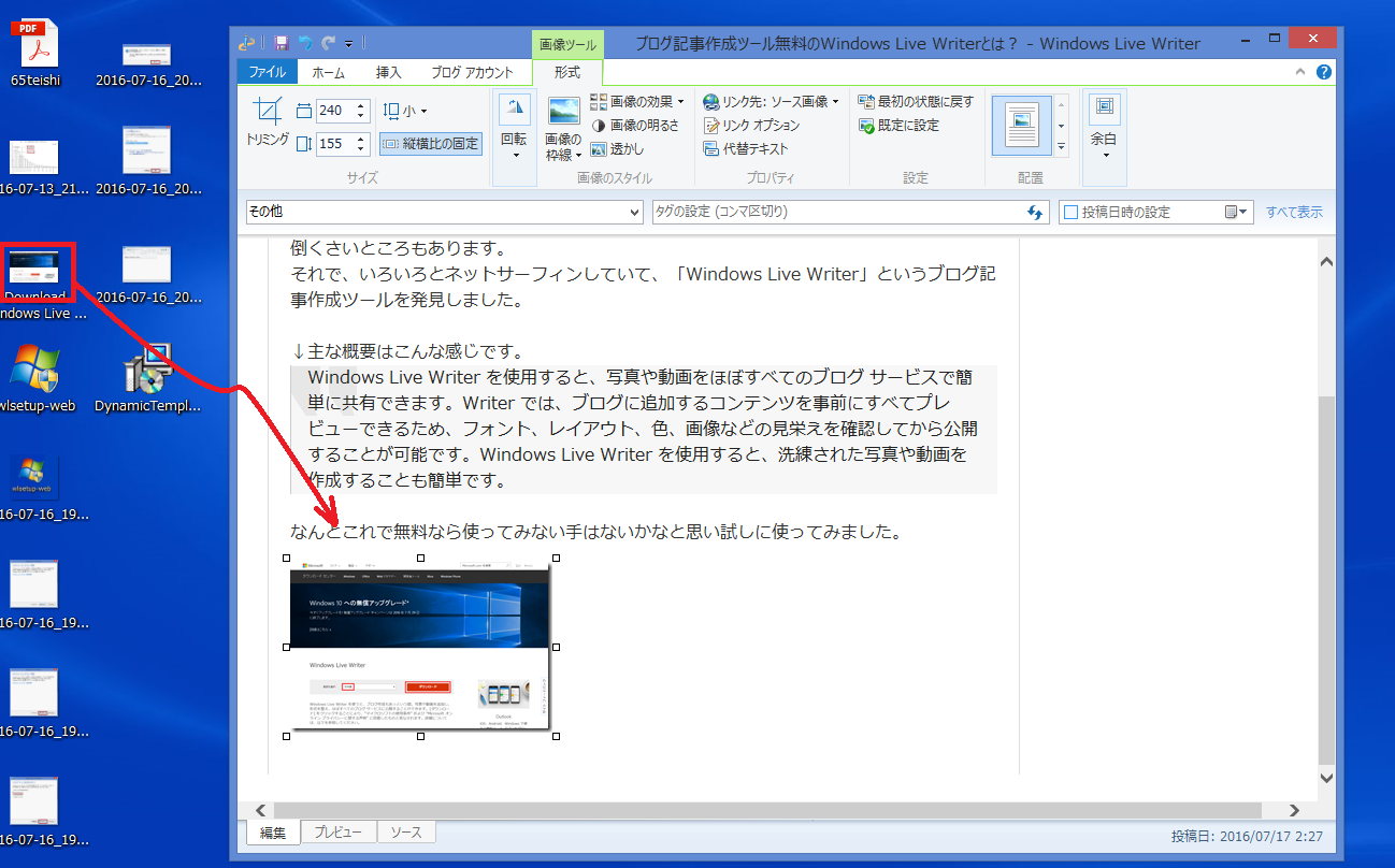 Windows Live Writer1